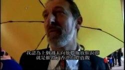 2014-10-01 美國之音視頻新聞: 香港國慶日更多街道被佔