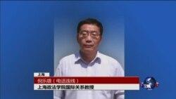 VOA连线:中国如何应对美国在南中国海的挑战