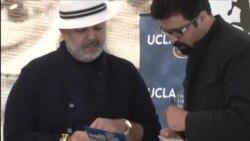 افتتاح بیست وششمین دوره جشنواره فیلم دانشگاه کالیفرنیا، لس آنجلس