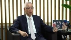 《海峡论谈》专访国民党主席吴敦义