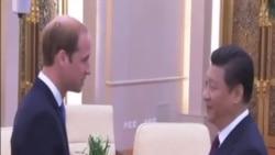 威廉王子星期一與習近平會面