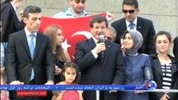ترکیه برای دومین انتخابات پارلمانی آماده می شود
