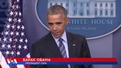 """Обама сказал Путину """"прекратить"""" кибервзломы"""