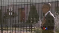 奧巴馬在白宮為911死難者默哀