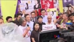 香港四泛民議員喪失議席