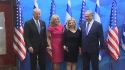 SAD – Izrael: Oštre osude nasilja