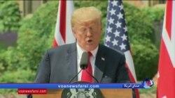 پرزیدنت ترامپ تاکید کرد: قطع دسترسی جمهوری اسلامی به منابع مالی که صرف حمایت از تروریسم میشود