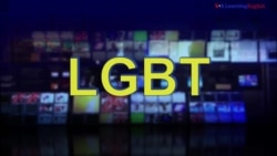 News Words: LGBT