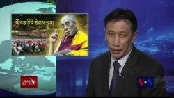 Kunleng News May 14, 2014