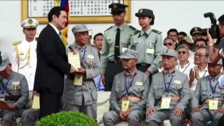 台湾军演纪念抗战 马英九:真相只有一个!