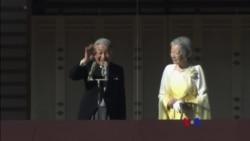 2018-1-2 美國之音視頻新聞: 日本明仁天皇出席新年祝福儀式