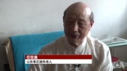 枣庄退休老人18年自费调查日军侵华罪证