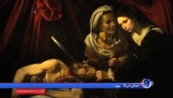 کشف یک نقاشی ۴۰۰ساله در یک خانه در جنوب فرانسه