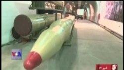 امریکہ ایران جوہری معاہدہ خطرے میں