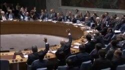 UN IS Financing