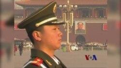 """中国对美实施""""三战""""战略"""