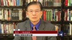 "VOA连线:中国新闻""两禁""限制记者报道自由"