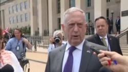 美國防長:俄羅斯肯定干預了2016美國大選
