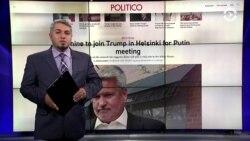 Трамп, НАТО и делегация для саммита с Путиным