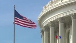 Helwesta Kongresê ya Ser Peymana Navokî ya bi Îranê Çi Be?