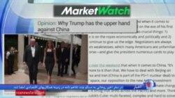 نگاهی به مطبوعات: دیدار رهبران آمریکا و چین در فلوریدا