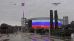 Beyaz Saray'dan Rusya'ya Uyarı