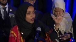 TASKAR VOA: Yar Gudun Hijira Daga Kasar Somalia Ta Zama 'Yar Majalisa A Amurka