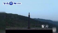Triều Tiên phóng tên lửa, Mỹ Nhật, Hàn đòi họp khẩn
