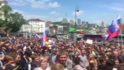 Протесты против коррупции в России