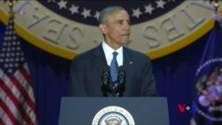 奧巴馬告別總結國家變得更好更強大