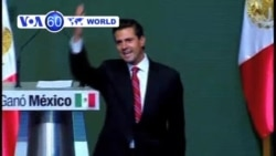 VOA國際60秒(粵語): 2012年7月2日