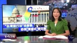 """海峡论谈:两会祭""""同等待遇"""" 31条惠台还是""""笨台""""?"""