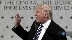 """Президент США Дональд Трамп завітав до ЦРУ: """"тепер ви отримаєте багато підтримки"""". Відео"""