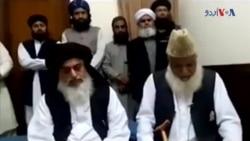 تحریک لبیک پاکستان کا حکومت کو انتباہ