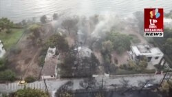 زیانی ئاکامی ئاگری دارستانەکانی یۆنان 24 ی حەوتی 2018
