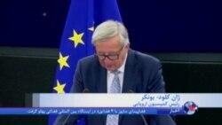 چرا رئیس اتحادیه اروپا حضور ترکیه در اتحادیه را منتفی میداند