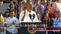 """奥巴马:若川普当选""""共和国面临危险"""""""