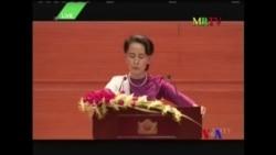 昂山素姬譴責若開邦侵犯人權的現象