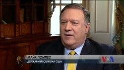 Адміністрація США не підтримує проведення референдуму на сході України – Держдепартамент США. Відео