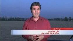 نگرانی عربستان از توافق هسته ای ایران