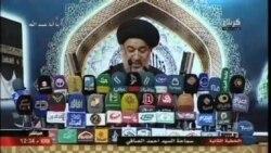 هشدار آیت الله سیستانی به ارتش عراق