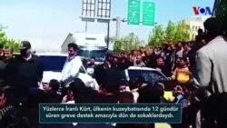 İranlı Kürtler 12 Gündür Grevde