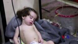 Êrîşa Çekên Kîmawî li Bajarê Dûma yê Sûrî