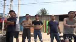 """北京再驱""""低端""""外来人口 村民农民工反弹"""