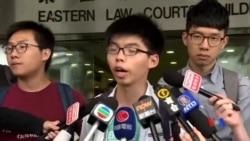 2016-06-07 美國之音視頻新聞: 香港學運領袖黃之鋒一項罪名不成立