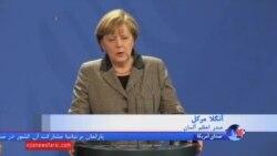 گفت و گوی مرکل و اشرف غنی درباره سیاست آلمان در پذیرش پناهندگان افغان