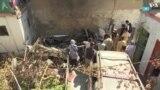 Афганистан: ошибка дрона и наказание