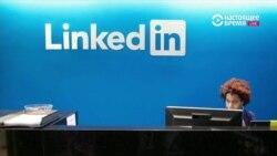 В России заблокировали социальную сеть LinkedIn