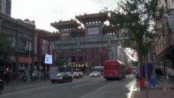 正在消失的中国城