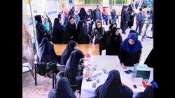 伊朗舉行議會選舉 溫和派或勝出